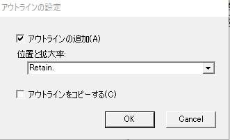 ConcatPDFでアウトラインの追加にチェックを入れる