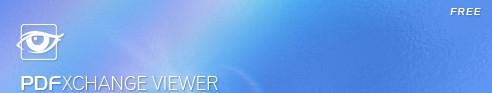 PDF Xchanger viewのイメージ画像