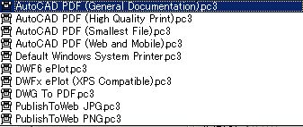 印刷できるフォーマットの画像