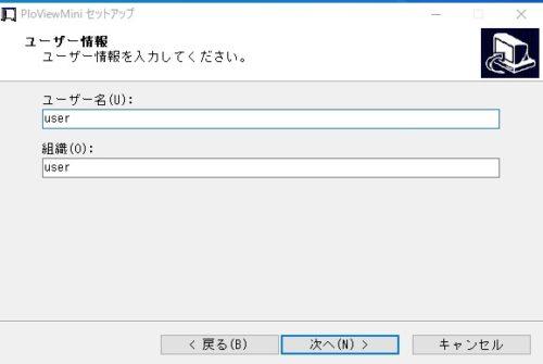 ユーザー入力画面の画像