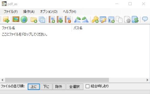 PDF_asの画像