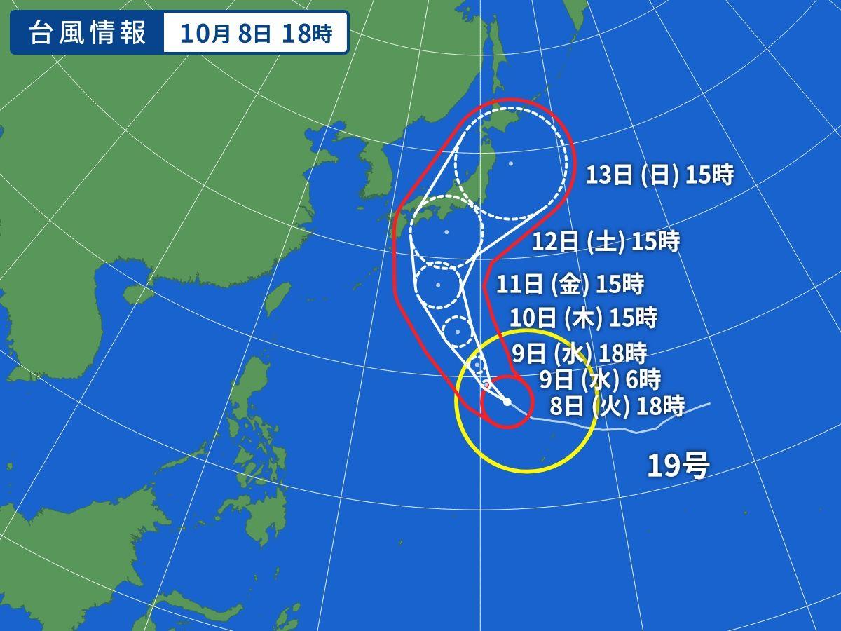 台風19号2019の進路予想図