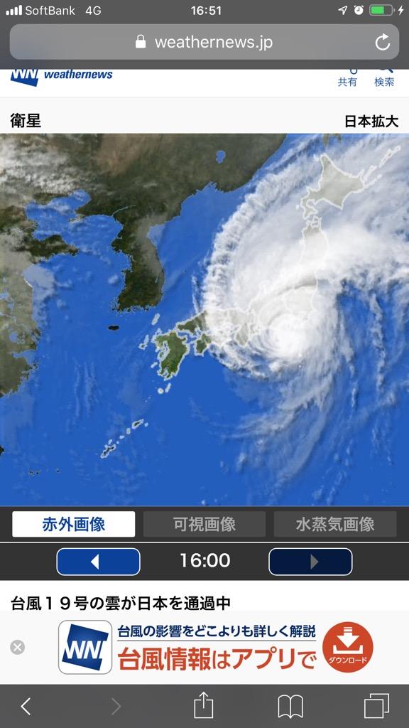 2019年台風19号の衛星写真