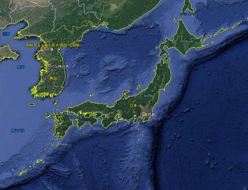 わがふるさと日本
