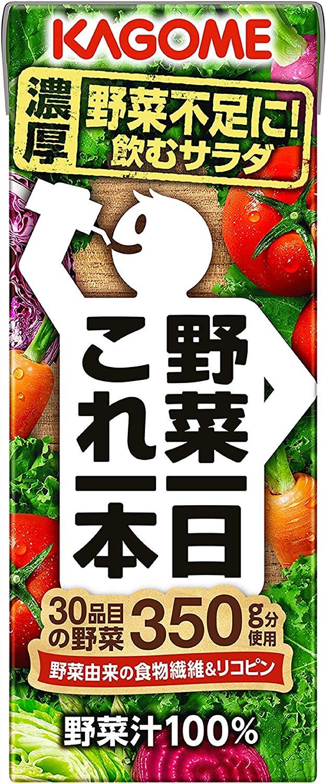 カゴメ 野菜一日 これ一本の画像