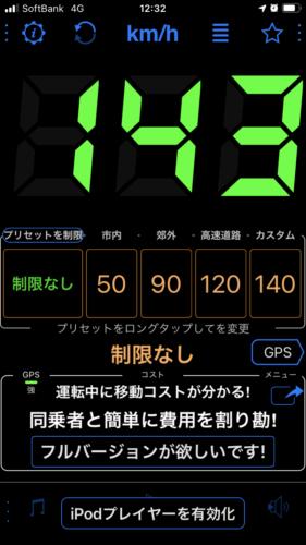20210227のスピード
