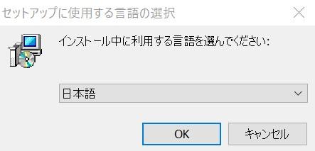PDF-XChange Viewerインストール