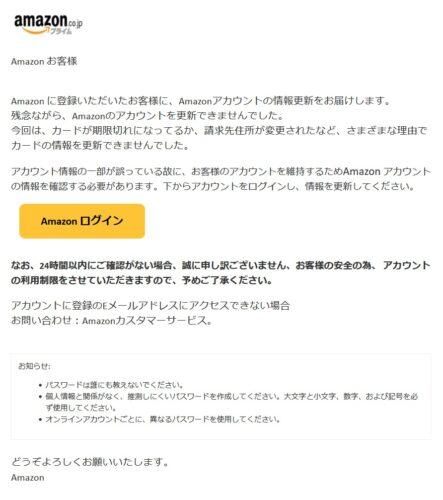 Amazon. co. jp にご登録のアカウント(名前、パスワード、その他個人情報)の確認