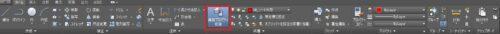 AUTOCAD LT 2017のホームタブの画層プロパティ管理ボタン