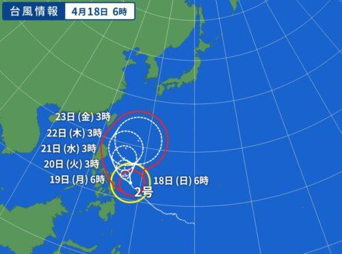 台風2号 2021