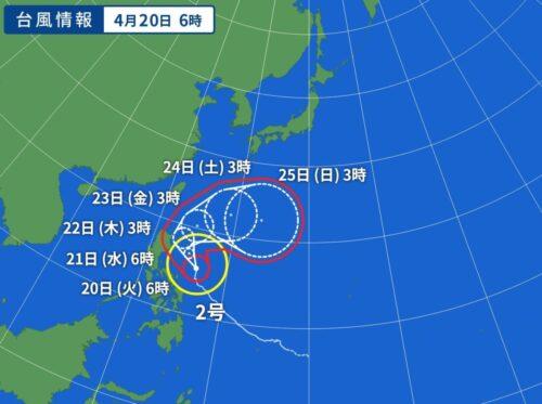 台風2号 2021の進路予測