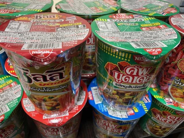 タイ味のカップヌードル