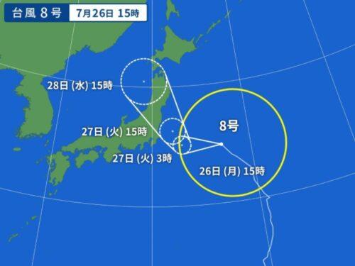 台風8号2021の7/26日15時の予想進路