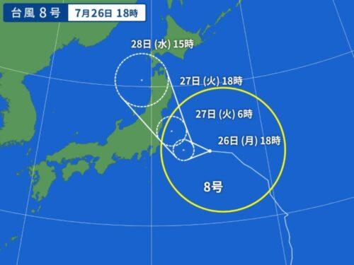 台風8号2021の7/26日18時の予想進路