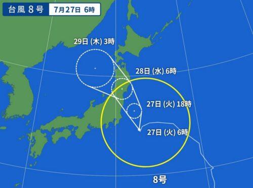 台風8号2021の7/27日6時の予想進路