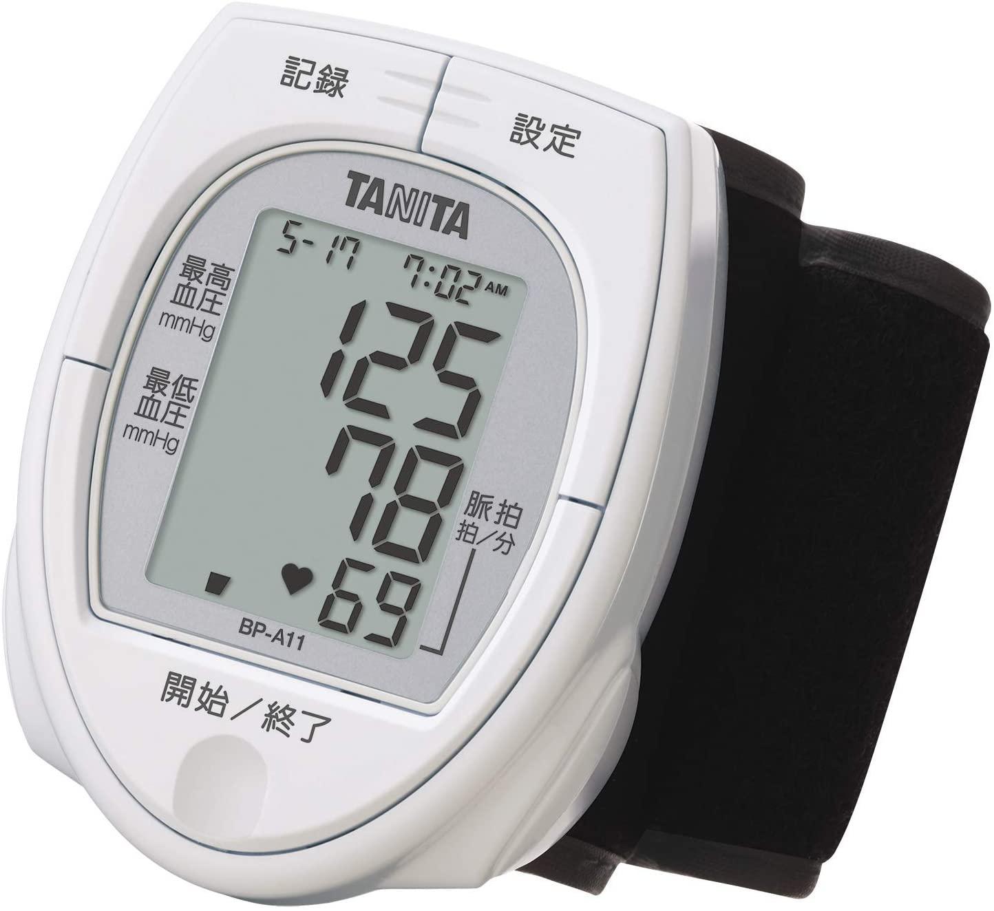 タニタの血圧計BP-A11