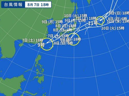台風9号 2021、台風10号 2021、台風11号 2021の進路予測2021年8月7日18時