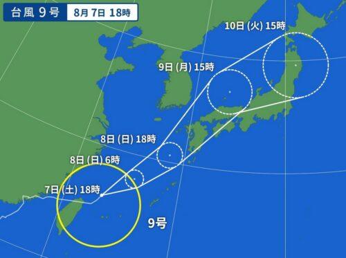 台風9号 2021の進路予測図 2021年8月7日18時時点