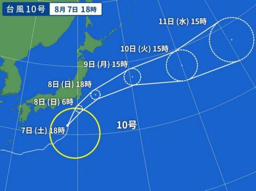 台風10号 2021 進路予測2021年8月7日18時時点