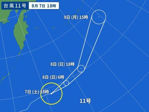 台風11号 2021年の進路欲図2021年8月7日18時時点