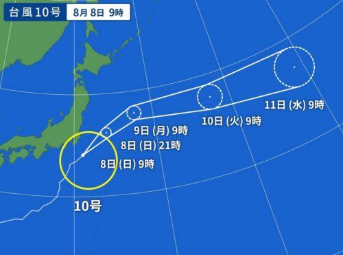 台風10号2021 8月8日午前9時