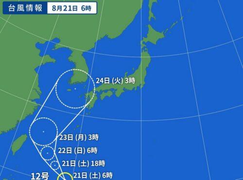 台風12号2021の進路