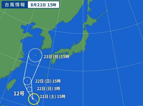 台風12号2021の進路予測2021年8月21日15時