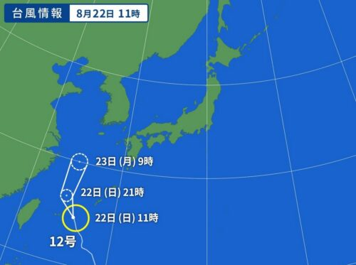 台風12号2021の進路予測2021年8月22日11時