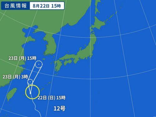 台風12号2021の進路予測2021年8月22日15時