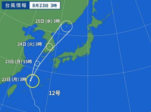 台風12号2021の進路予測2021年8月23日3時