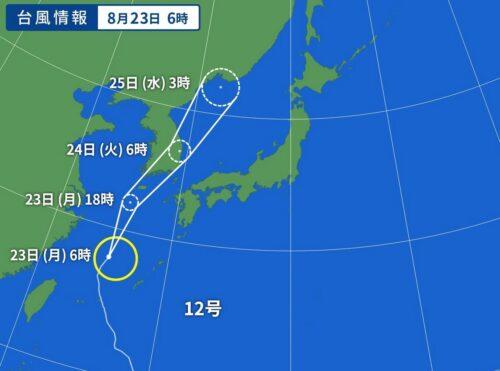 台風12号2021の進路予測2021年8月23日6時
