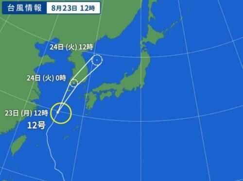 台風12号2021の進路予測2021年8月23日12時