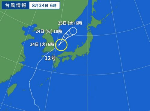 台風12号2021の進路予測2021年8月24日6時