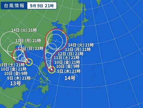 台風14号 2021 2021年9月9日21時
