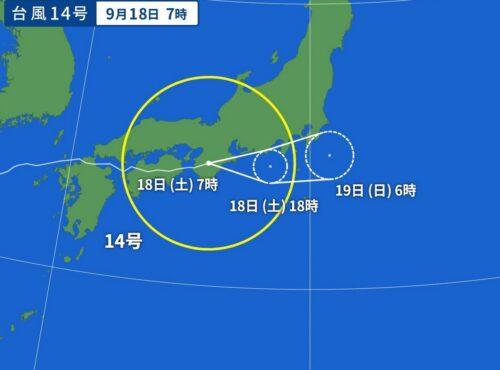 台風14号2021 2021年9月18日6時の予想進路