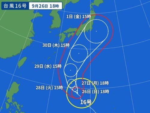台風16号2021進路予想図