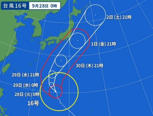 台風16号予想進路 2021年9月28日0時