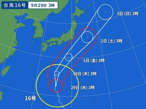 台風16号2021 2021年9月29日3時の進路予想