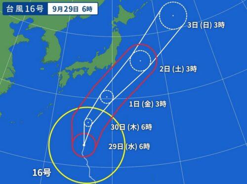 台風16号2021 2021年9月29日6時の進路予想