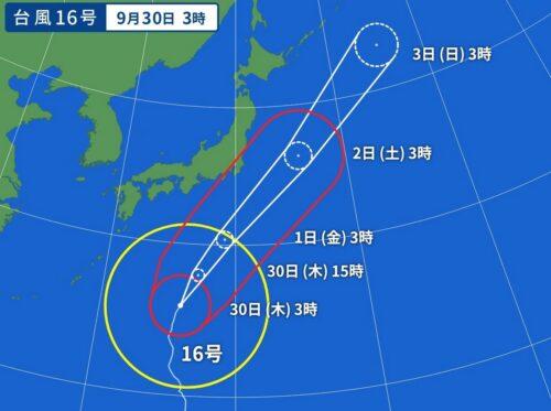 台風16号 2021 2021年9月30日3時の進路予想