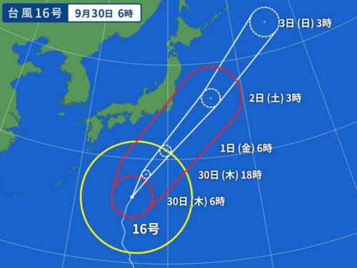 台風16号 2021 2021年9月30日6時