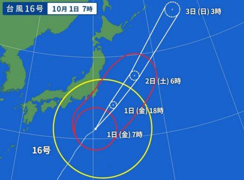 台風16号2021 2021年10月1日7時の予想進路